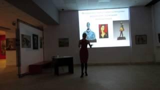 Христина Катракис, арт-тренинг