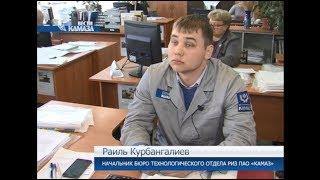 Люди «Камазу»: Раїль Курбангалиев, начальник технологічного бюро відділу ремонтно-інстр. заводу РІЗ