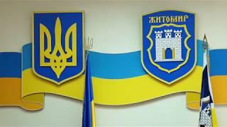 Плитку на Театральній укладатиме житомирська компанія за 1,3 млн грн