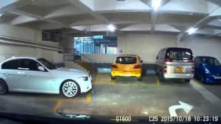 《停車場》沙田瀝源邨-入