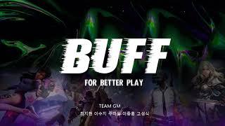 GM팀의 BUFF