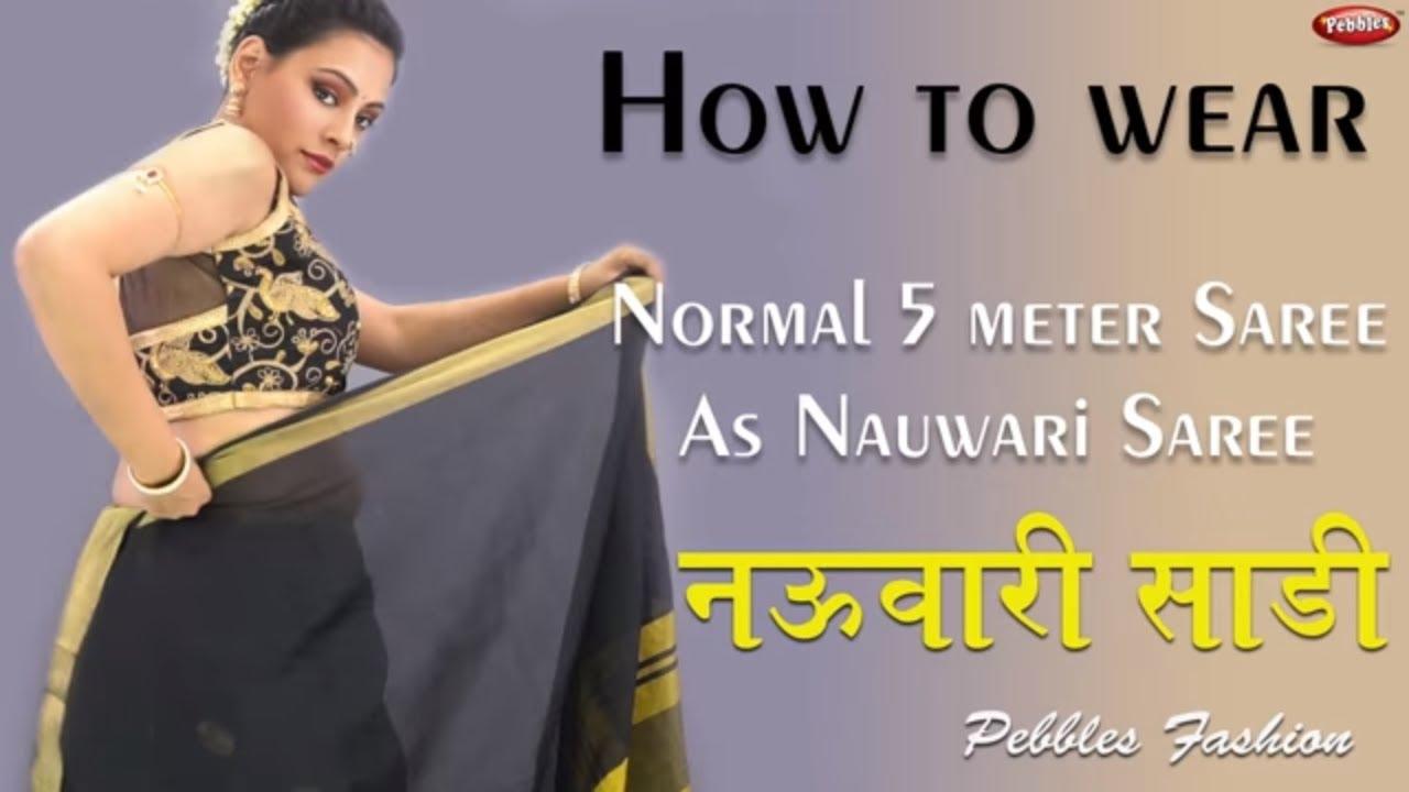 Look - How to brahmin wear nauvari saree video