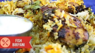 How to make Fish Biriyani with Simple and Easy Fried Fish for best Fish biryani Recipe
