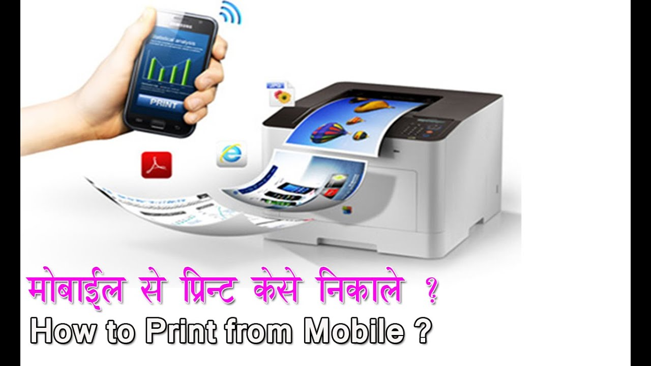 Camera Printing From Android Phone how to print from your android phone phone