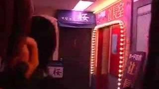 あいちゃアイドル会社訪問 第一回(株)レッド・エンタテインメント編PART1 伊藤あい 検索動画 20