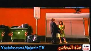 قناة المجانين 105 موقف محرج مع بنت