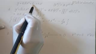 12 задание ЕГЭ. Нахождение точки минимума степенной функции