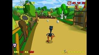 Игра Страусиные бега онлайн. Играть бесплатно