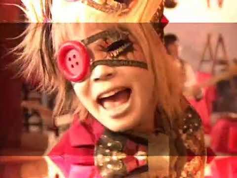 NoGoD - 万黒深層大サァカス Bankokushinnsoudaicircus (Official Music Video)