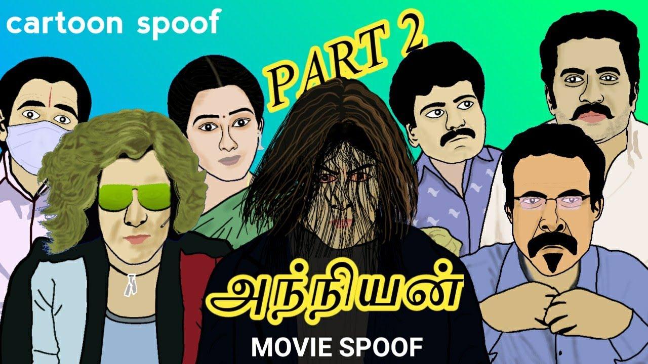 Anniyan Movie Spoof 2