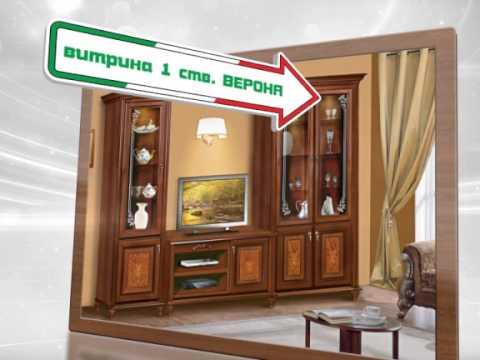 Мебель Skaychernozemye.ru