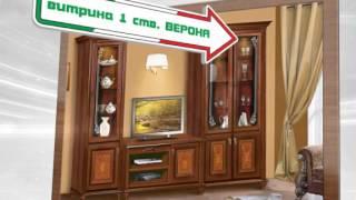Мебель skaychernozemye.ru(, 2013-12-04T09:27:40.000Z)