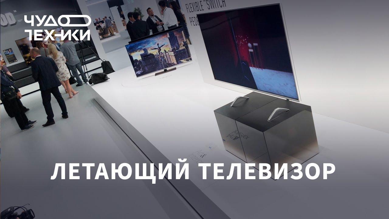Смотрим летающий* телевизор с мини-баром