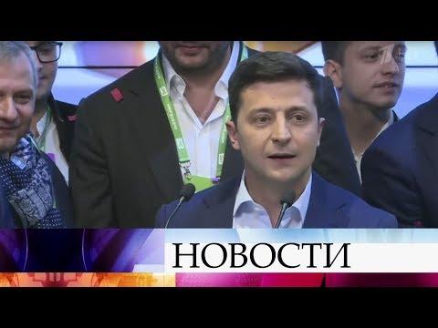 Владимир Зеленский ответил