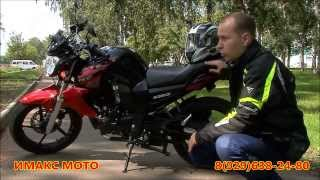 RACER RC200CK NITRO видео 1