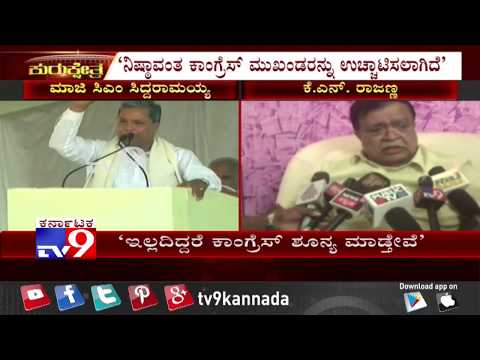 KN Rajanna Bats For Suspended on Congress Workers
