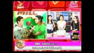AF8 เต๋า ข่าวงานไมโล Futsal TV Pool 04/07/2012