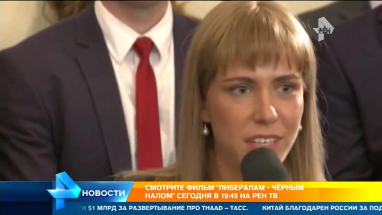 """В """"Открытой России"""" сообщили о завершении изъятия документов"""