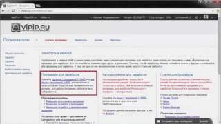 Казино Вулкан онлайн бесплатно без регистрации