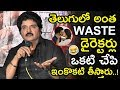 RX 100 Actor Ramki Shocking Comments On Telugu Directors || Kartikeya || Payal Rajput || NSE