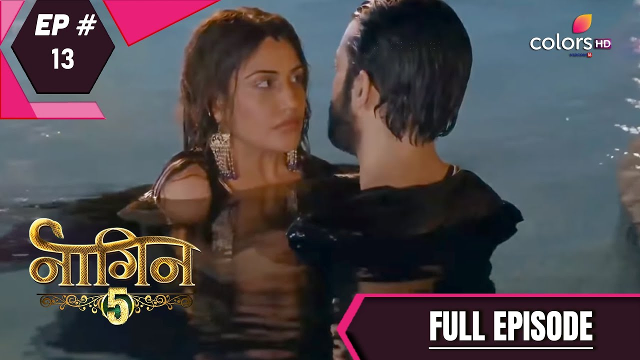 Download Naagin 5 | Full Episode 13 | With English Subtitles