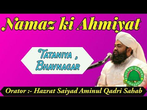 Namaz ki Ahmiyat by sayyed Aminul qadri saheb