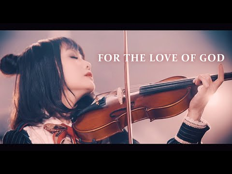 【Cover】Steve Vai - For the Love of God (Violin Cover)