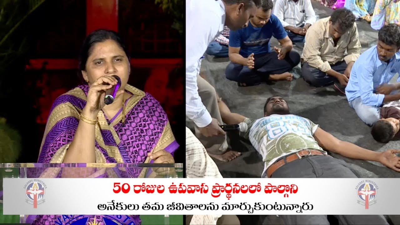 Name calling by SIS SHARON  Delivered from smoking addiction in 50 days fasting prayers