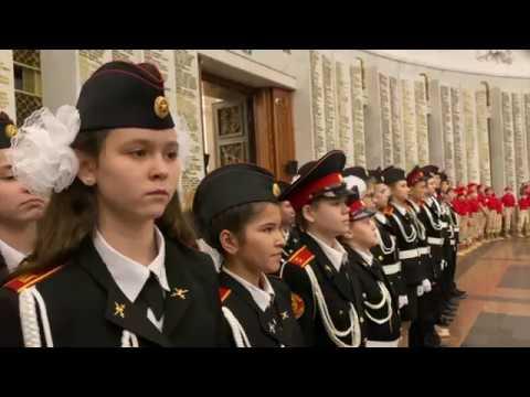 Клятва кадет и юнармейцев