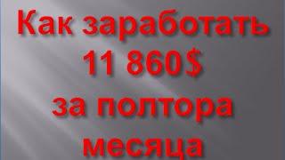 Исповедь Хакера #11 Как заработать школьнику 150 000 рублей?