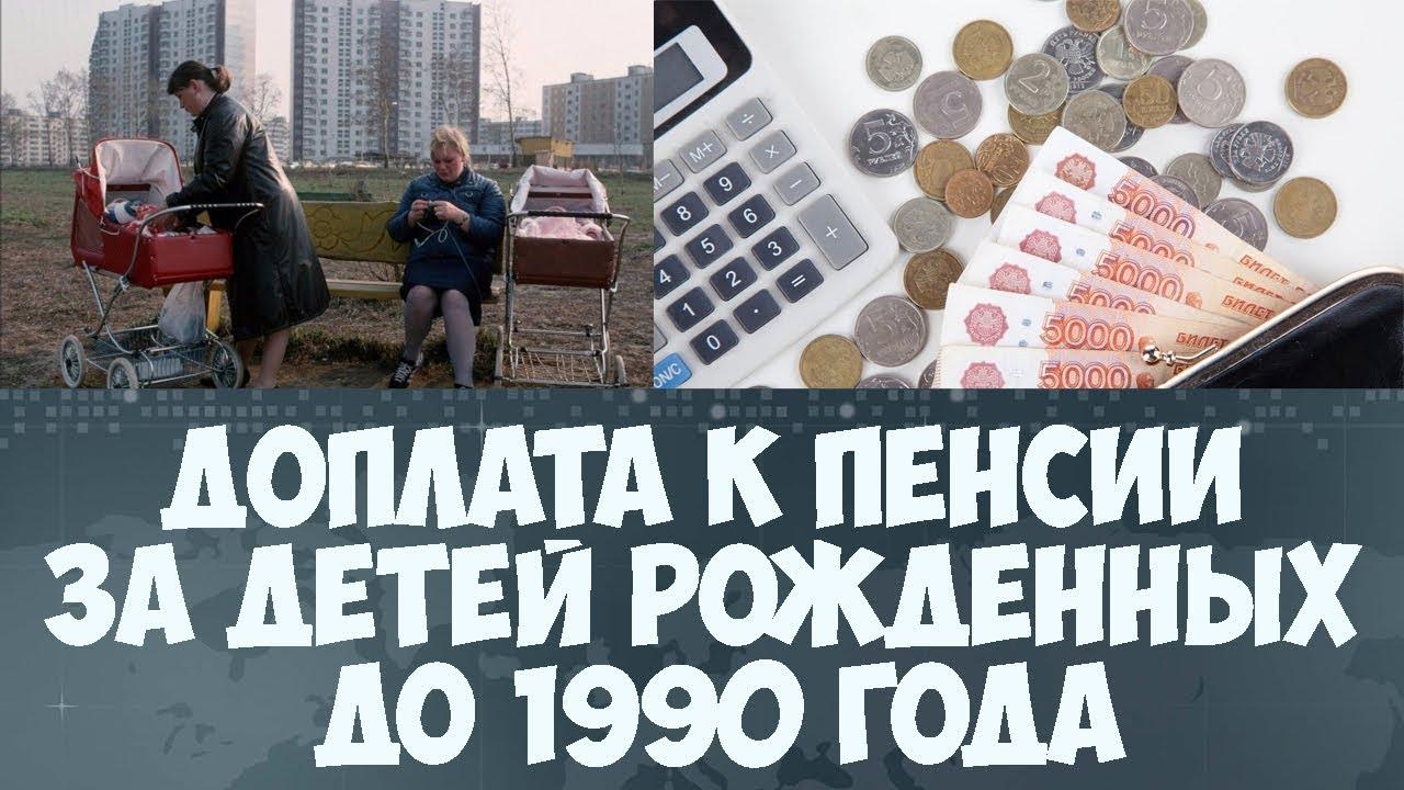 Программа переселения соотечественников 2019 татарстан куда обращаться
