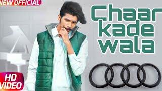 Gulzaar Chhaniwala Chaar Kade Wala | Latest Punjabi Songs Punjabi | New Punjabi Song