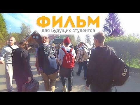 Первый месяц жизни в Чехии! | GoStudy