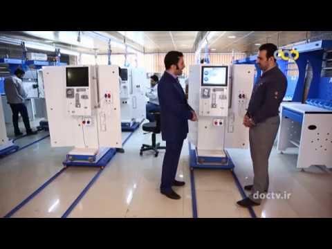 Iran Arya Teb Firouz co. made Hemodialysis machine manufacturer سازنده دستگاه همودياليز ايران