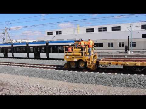 First ion LRV Unloading!