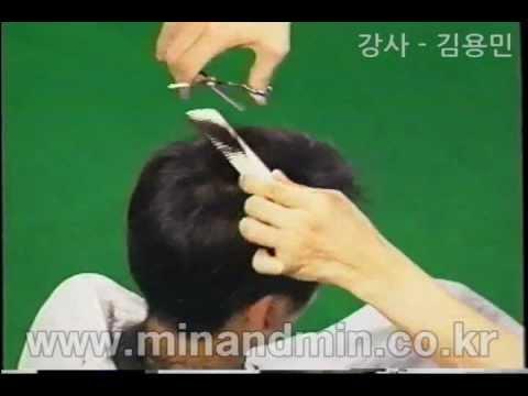 민앤민 - 남자컷트 방법 싱글링, 남자컷트, 남