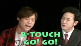 DMMライブトーク「B-タッチGO!GO!」カブトムシ(1) 名波はるか 検索動画 25