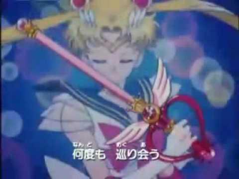 Sailor Moon -Boom Boom Pow