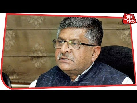Hopeful That The Nation Will Return BJP To Power In 2019: Ravi Shankar Prasad