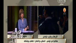 فيديو.. لطفي بوشناق: تونس قادرة على تجاوز الإرهاب.. والحادث لم يؤثر على مهرجان قرطاج