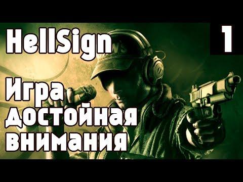 HellSign - первый взгляд, обзор и прохождение перспективной игры про охотника на нечисть #1