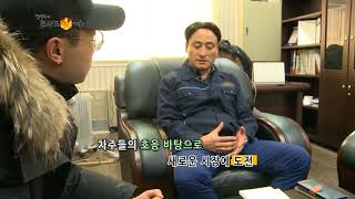 #폐차. 자동차 폐차 안전하게 하기 - 서울경제TV의 …