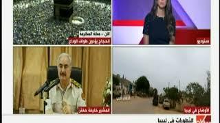 الآن   محلل سياسي ليبي: الأمم المتحدة الآن تدرك من المسئول عن الإرهاب في ليبيا