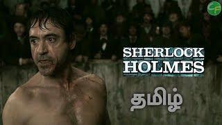 sherlock holmes movie scenes Tamil