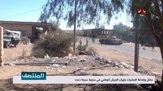 مقتل وإصابة العشرات بنيران الجيش الوطني في محيط مدينة دمت