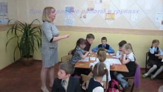 Урок литературного чтения во 2 классе