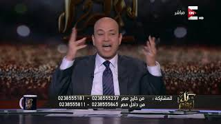بالفيديو.. ريهام عبدالحكيم: سعيدة بمشاركة الشباب في مهرجان الموسيقى العربية