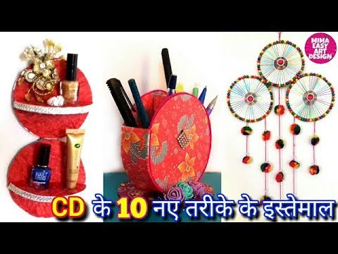 10 INCREDIBLE USE OF WASTE CD |waste CD/DVD reuse idea| Best out of waste 2019 #westmathibest