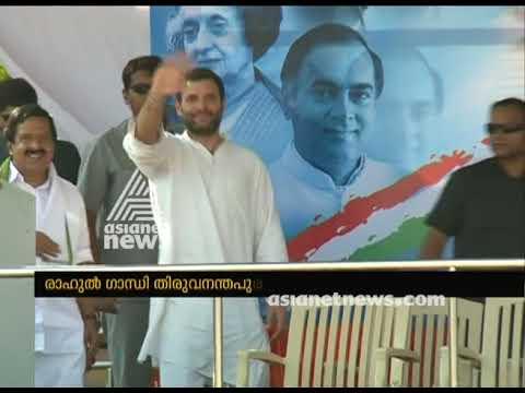 Rahul Gandhi to visit cyclone-hit areas in Thiruvananthapuram today