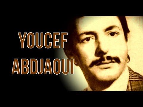 Youcef Abjaoui - Ayen a dounith ayen
